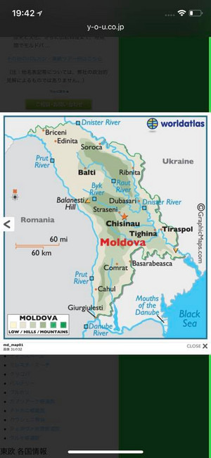 20180823_moldova_map